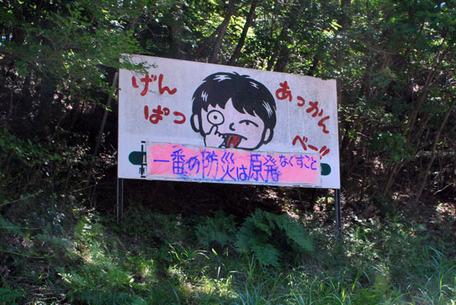 20160811D.jpg